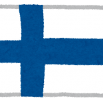 フィンランドの教育制度ってどんなの?