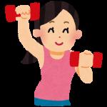 血圧を下げる!どういった運動をすればいいの?