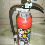 消火器(家庭用)!処分の方法はどうやるの?